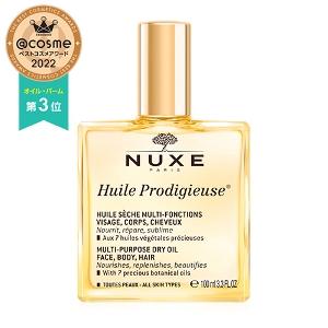 【実証】「NUXE(ニュクス)プロディジューオイル」を美容師が実際に使った評価レビュー